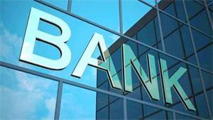 银行基本户、一般户、临时户的特征与区别