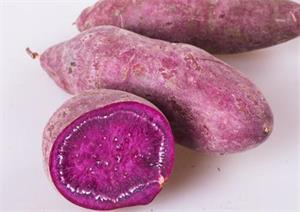 紫红薯的营养价值